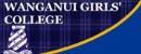 旺格努伊女子学校
